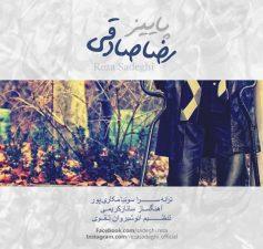 رضا صادقی - پاییز