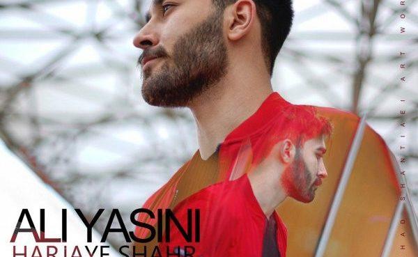 علی یاسینی - هرجای شهر