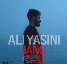 علی یاسینی - جنگ