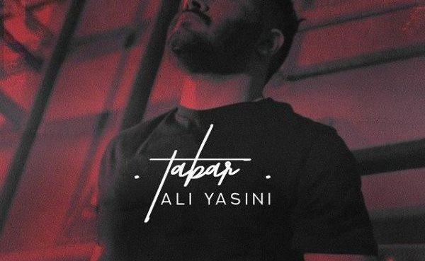 علی یاسینی - تبر