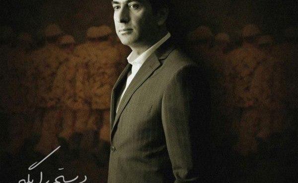 محمد معتمدی - دستم را بگیر