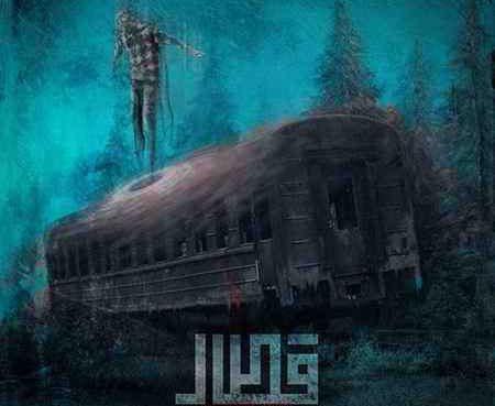سینا پارسیان - قطار