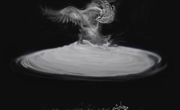 محسن چاوشی - زندان