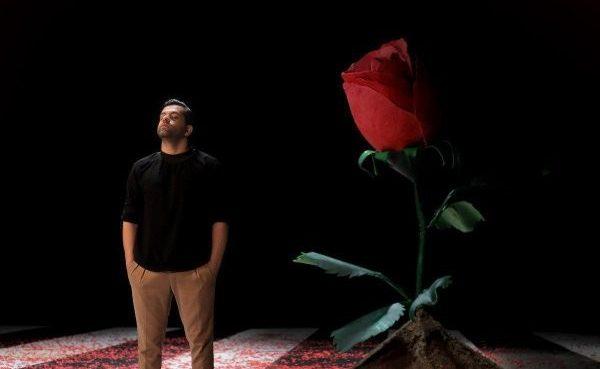 رضا بهرام - آدمِ سابق (ورژن آهسته)