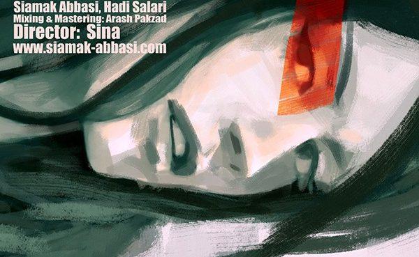 سیامک عباسی - وقتی دلت شکست