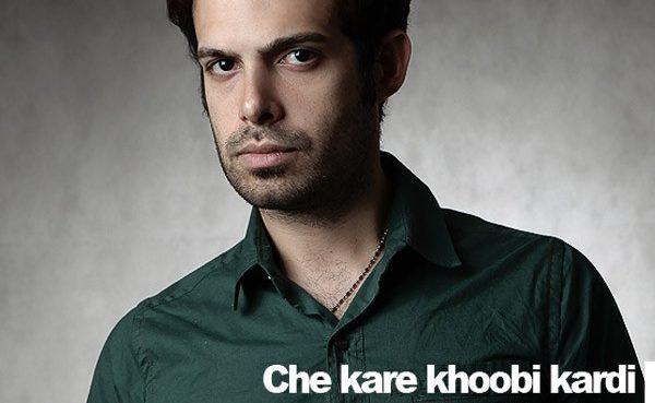 ماهان بهرام خان - چه کارِ خوبی کردی